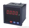 PA3195I-AX1PA3195I-AX1单相直流电流表