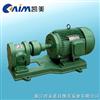 2CY系列齿轮式润滑泵
