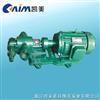 2CY系列�X�油泵