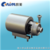 BAW型不锈钢卫生泵