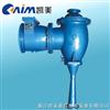 W系列水力喷射器