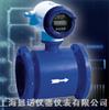 WLF污水管道流量计/电磁流量计