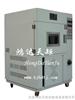 SN-500风冷式氙灯老化试验箱/氙灯耐气候试验箱/模拟阳光照射试验箱