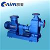 CYZ-A型自吸式油泵,防爆油泵,自吸油泵