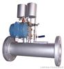 AVZ系列不锈钢氮气V锥流量计
