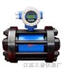 LDE智能电磁流量计高压型