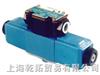 11-05-0001C0301威格士电磁方向控制阀,VICKERS方向控制阀