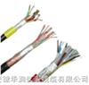 YGCB、YGCPB、YGVFB、YGVFPB耐高温硅橡胶电缆