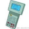 SB-3000热工宝典系列