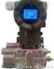 WP401型3051HD耐高温差压变送器