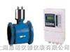 WLF矿山污水流量计/上海电磁流量计