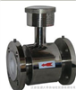 DH系列不锈钢电磁流量计
