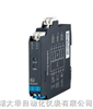 DH-DLSR-EX-8单/双通道 开关输入/数字信号输出(安全栅)