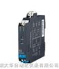 DH-DLSR-EX-2两线制变送器输入 单/双通道安全栅