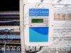 RY-2009温室控制系统