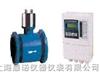 WLF上海污水流量计/电磁流量计