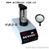 药物熔点仪 型号:CN61M/YRT—3