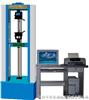 DL-D系列电脑控制万能材料试验机
