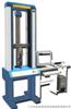 DL-D系列多功能电子拉力试验机