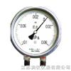 CYW-150B不鏽鋼差壓表