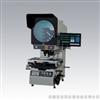 CPJ-3007Z数字测量投影仪