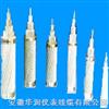 LJ/LGJ鋁絞線、鋼芯鋁絞線