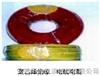 60227IEC01(BV),60227IEC02(RV),60227IEC06(RV),BVV聚乙烯绝缘电线电缆