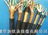 KJCP,KJCPR数字巡回检测装置用屏蔽电缆