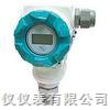 JSRY-308(智能)扩散硅压力变送器