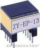 EP13脉冲变压器