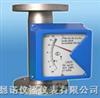WLH指针显示转子流量计/上海