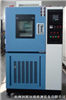 GDJS-500交变高低温湿热试验箱