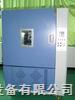 高低温湿热试验箱GDS-100