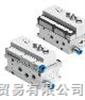 VUVY-F-L-B52-H-G14-1C1德国festo通用型方向控制阀/ /费斯托通用型方向控制阀