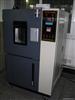 QLH-010一个立方换气老化试验机