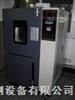 800升换气老化箱