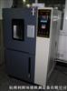 QLH-500500升换气老化试验箱
