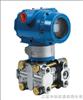 ZK3351智能压力/差压变送器