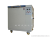 FUS-100防锈油脂试验机