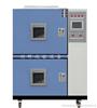 WDCJ-162高低温冲击试验箱