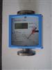 WLH上海沼气流量计/金属转子