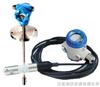 JSRY-GYB系列液位变送器