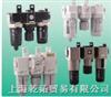 -CKD减压阀资料,日本CKD电磁阀价格
