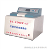 BL-ZDHW-A7汉显全自动量热仪