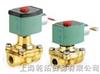 G551H417ASCO黄铜电磁阀,阿斯卡(JOUCOMATIC)电磁阀