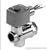 SCE374A017MS ASCO不锈钢电磁阀,ASCO捷高电磁阀