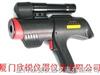便携式双色红外测温仪IRT-2000B