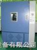 GDS-225高低温湿热试验标准