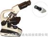 2XC3单目生物显微镜2XC3