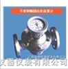 LC上海不锈钢齿轮流量计/椭圆齿轮流量计
